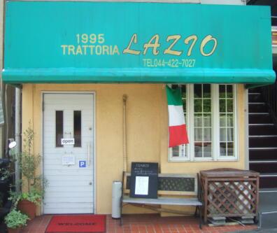 ラツィオ (LAZIO):画像1