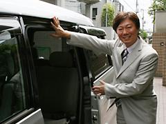 「元住吉不動産.com」お客様専用・無料駐車場